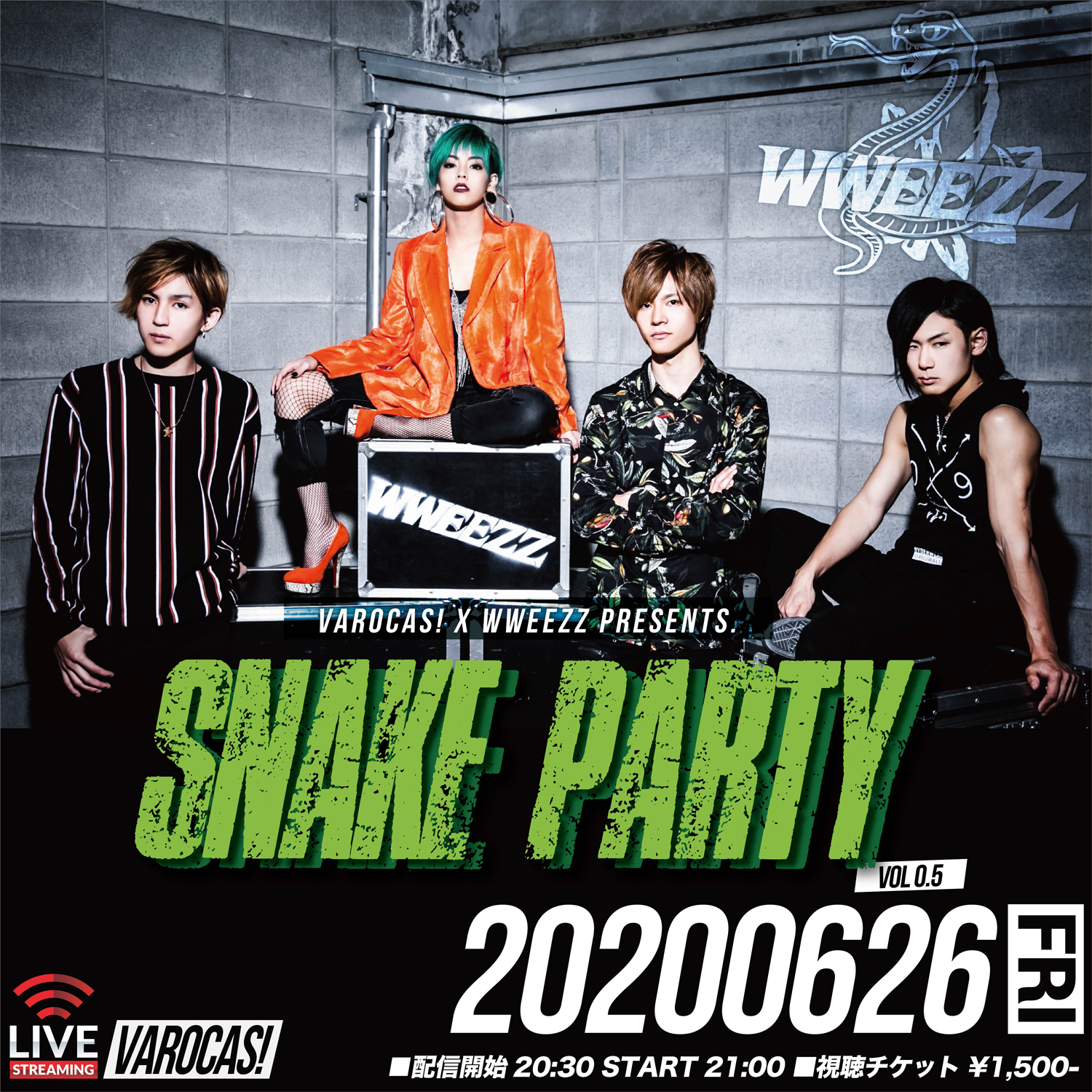 SNAKE PARTY VOL 0.5【配信】